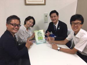 健康経営名古屋チーム