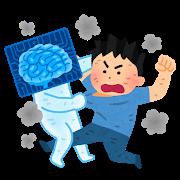 AIと喧嘩